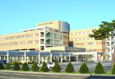 名寄市立病院